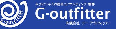G-outfitter.com